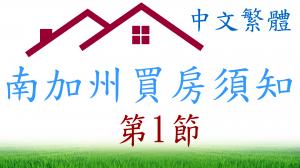 home-seller-1
